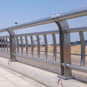 不锈钢栏杆4